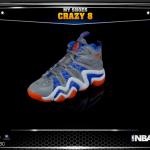 NBA 2K14: Crazy 8