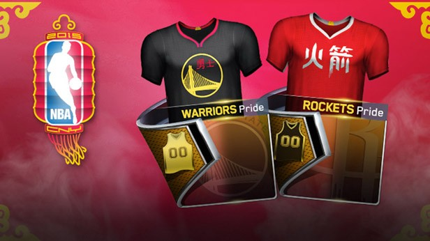 Chinese New Year Content in NBA Live 15  dbe0e00ae