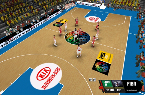 FIBA LIVE 11, one of the FIBA mods for NBA Live 08 PC