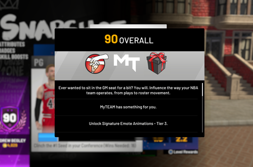 90 Overall Rewards (NBA 2K19 MyCAREER)