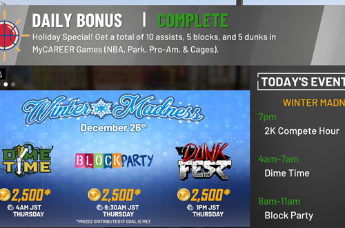 Holiday Daily Bonus in MyCAREER (NBA 2K19)