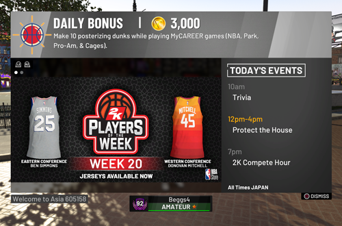 Daily Bonus in MyCAREER (NBA 2K19)
