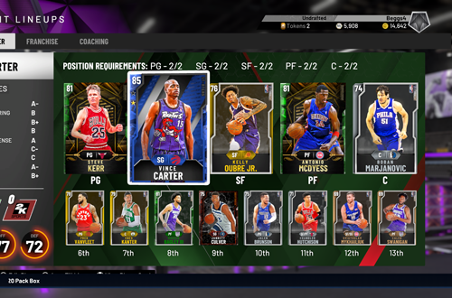 Early MyTEAM Lineup in NBA 2K20