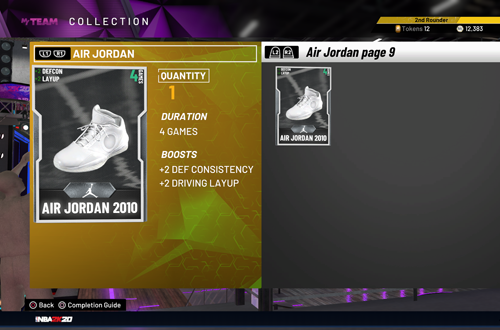 Shoes in MyTEAM (NBA 2K20)