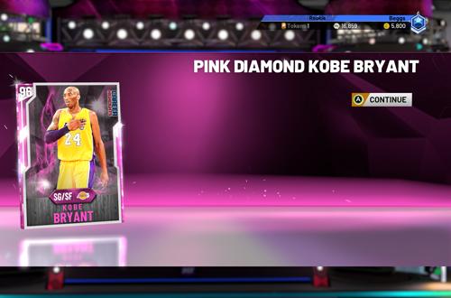 Pink Diamond Kobe Bryant in NBA 2K20 MyTEAM