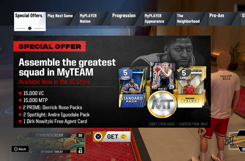 MyTEAM Promo in MyCAREER (NBA 2K20)