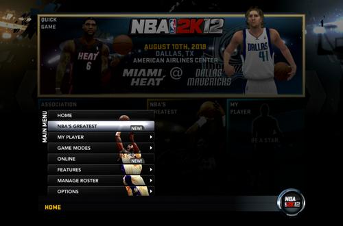 Main Menu of NBA 2K12 (Xbox 360)